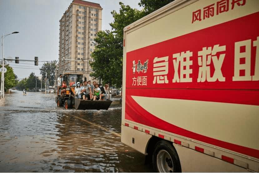 民族企业康师傅 如何打通灾难救援的最后一公里?
