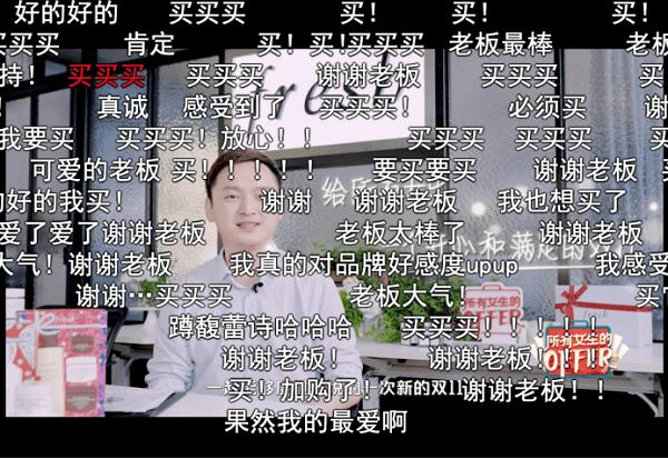 """双11大促品牌各出奇招,《所有女生的OFFER》上演""""神仙打架"""""""