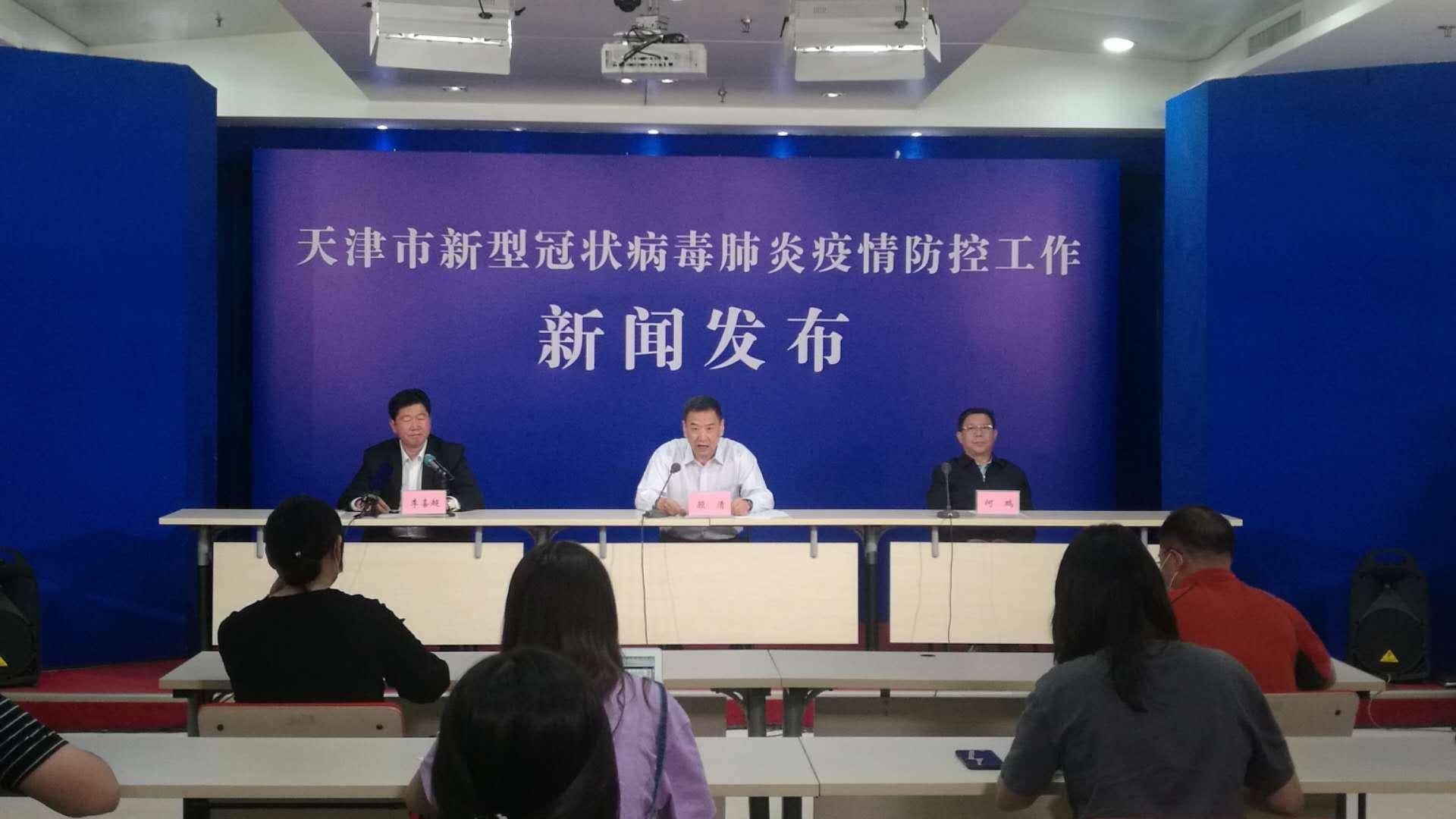天津:应急响应调整  聚焦七大变化