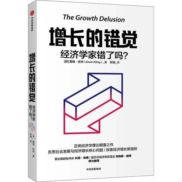 gdp书_图书行业资讯我国版权产业占GDP比重增至7.39%