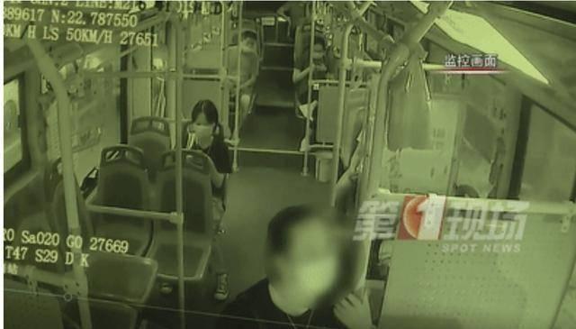 恒耀平台官网女子公交车上突然晕厥,竟是因为被蚂蚁咬了,严重可致休克