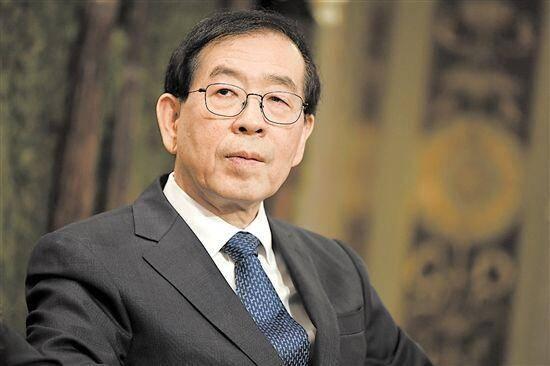 韩国警方:首尔市长朴元淳没有他杀嫌疑,遗体将不进行尸检