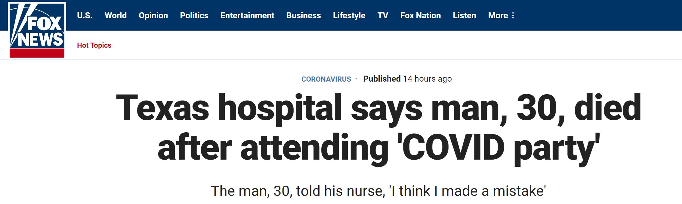 """美国得州一30岁男子参加""""新冠派对""""后死亡,留下遗言:我想我做错了"""