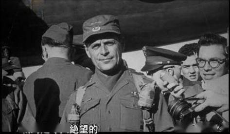 美军:到处都是中国人,命令每5分钟就得修改,歇斯底里的一天