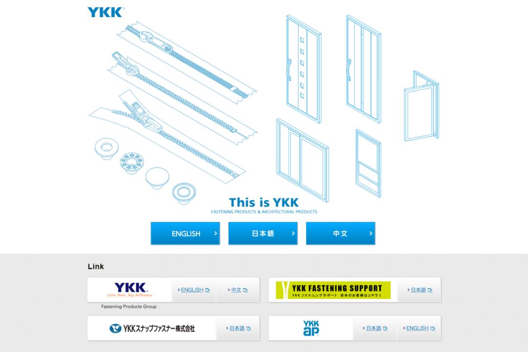 日本拉链巨头YKK上财年销售额和营业利润双下滑