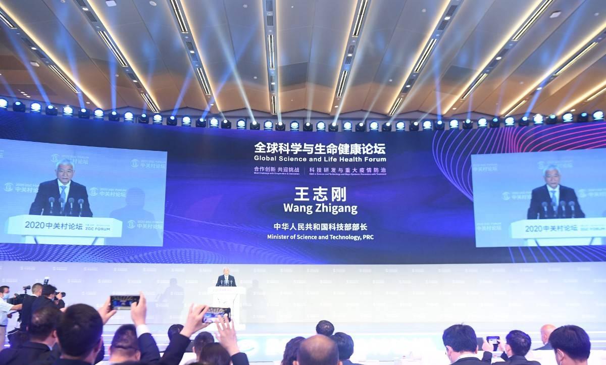 新冠疫苗最新消息:中国有11款新冠疫苗进入临床试验