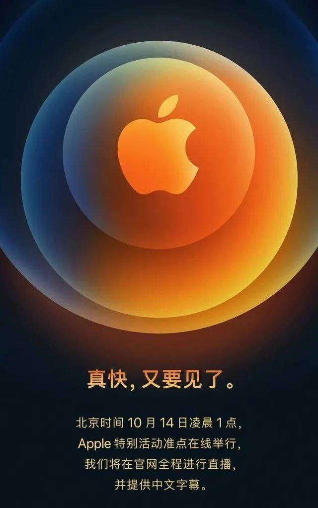 iPhone已经毫无新意,果粉为什么还死心塌地爱着它