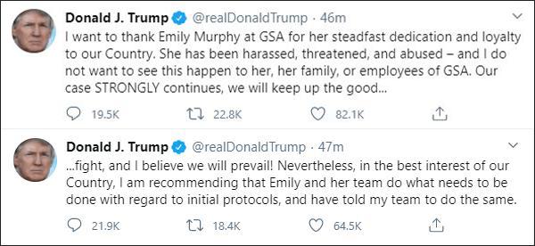 美国总务管理局下通知,他终于让步了!