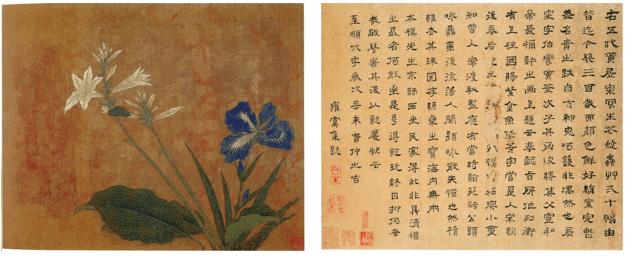从未知国到异托邦:17-20世纪西方在中国的植物猎取①