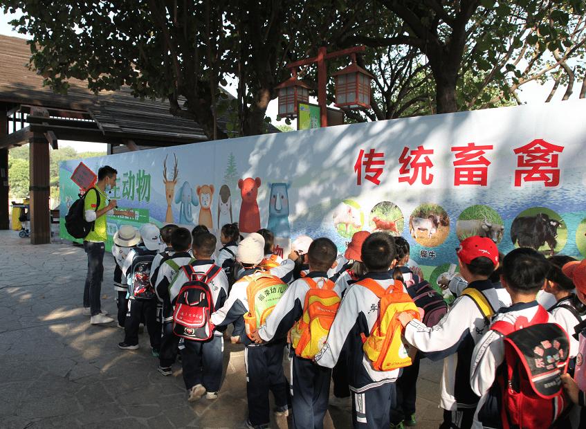 东莞开展野生动物保护宣传月系列活动