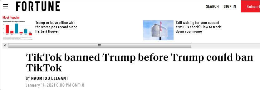 美媒嘲讽:还没等特朗普封杀,TikTok先把特朗普禁了