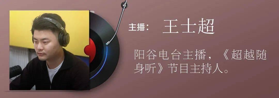 高德平台代理开户王昌龄有一首很动人的诗,短短4句,读后令人久久无法忘怀
