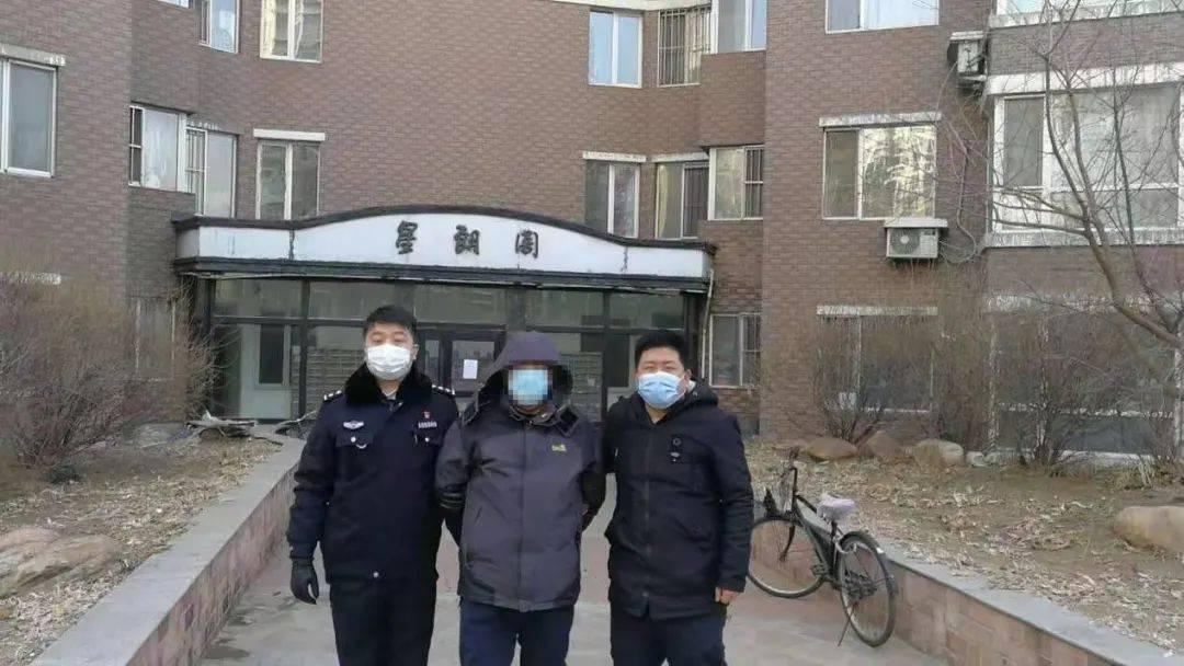 全员核酸检测排查中,沈阳警方又抓获一名网上逃犯!