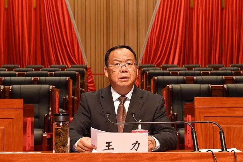 玉溪市委召开两会中共党员会议