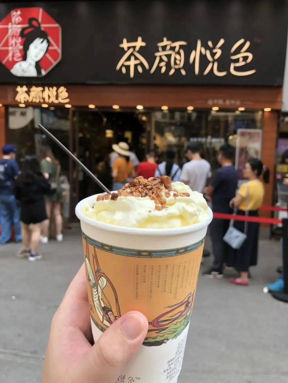 排队8小时,一杯500元!茶颜悦色终于来广东了!