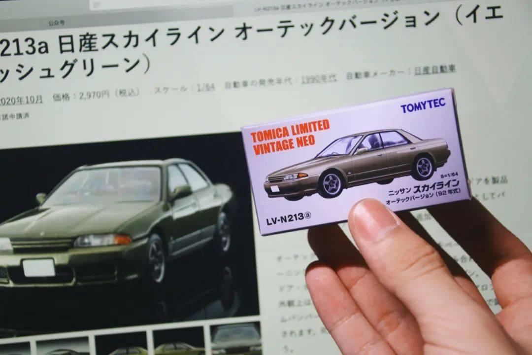 """陈骁第71期车玩:""""我最擅长酒后造车""""——TLV N213a日产Skyline Autech"""