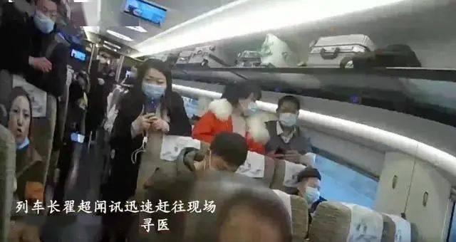 北京至昆明高铁上,半岁婴儿被面包卡喉,呼吸困难,面色发紫…