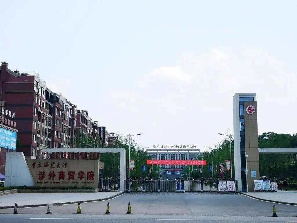 """经管学院成功举办研究生""""聚焦两会:2021提... - 重庆大学新闻网"""