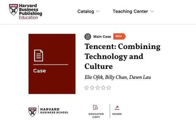 【哈佛商学院为什么看上新文创:中国式IP走向世界】