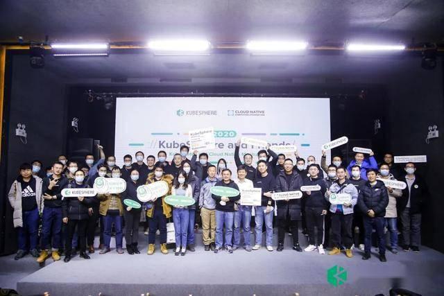 KubeSphere Meetup成功举办了一次联合开源社区合作伙伴会议,以构建一个包含容器的云本地生态系统