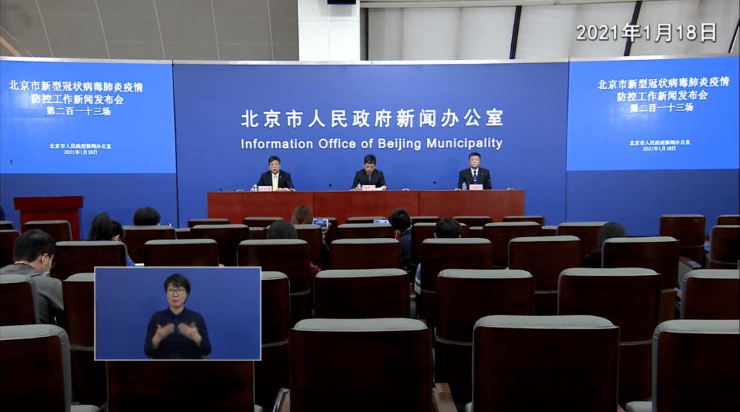 一升一降,北京调整2地风险等级!大兴公布新增2例本土病例行程轨迹——
