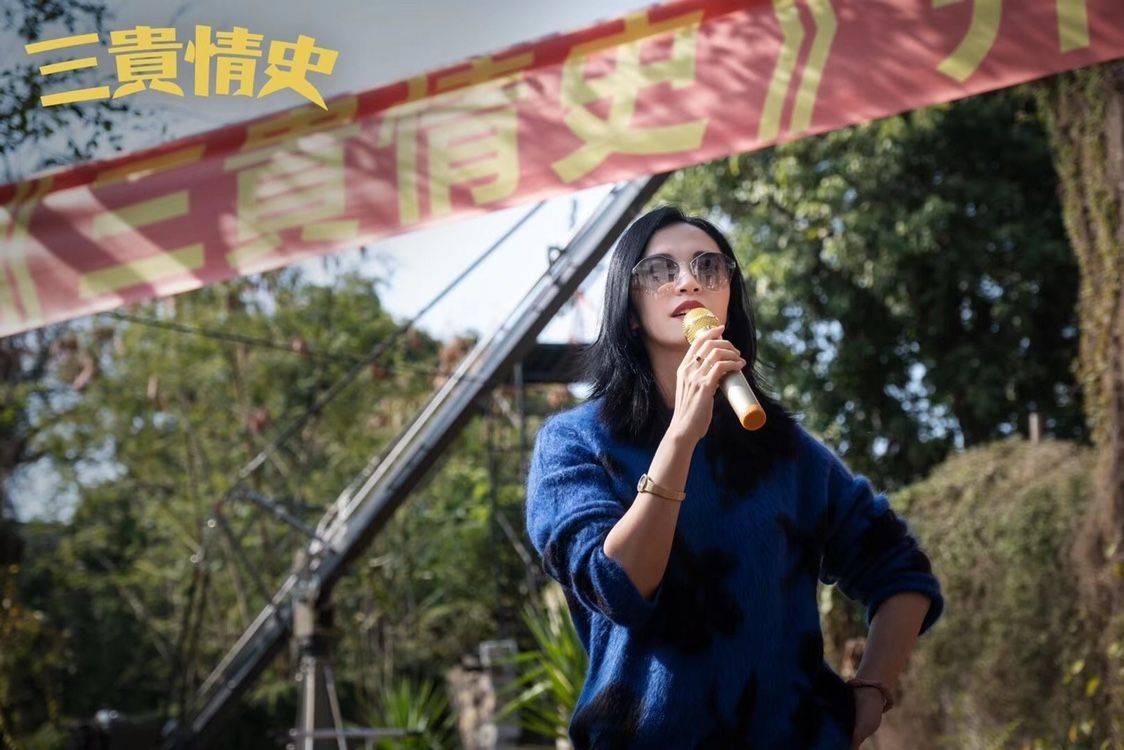 李少红监制新片《三贵情史》开机,姚晨胡先煦主演