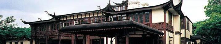 欢迎加盟法学教育的东方明珠!华东政法大学2021年教学科研人员招聘
