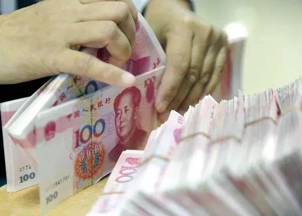时评丨2021年货币政策有望回归常态化_