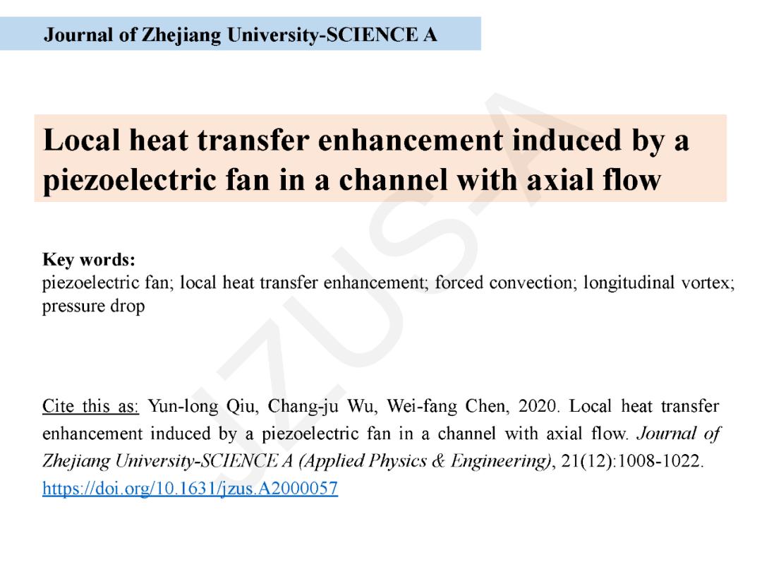 吴长菊,浙江大学,等:压电风扇对管内局部强制对流传热强化作用的研究
