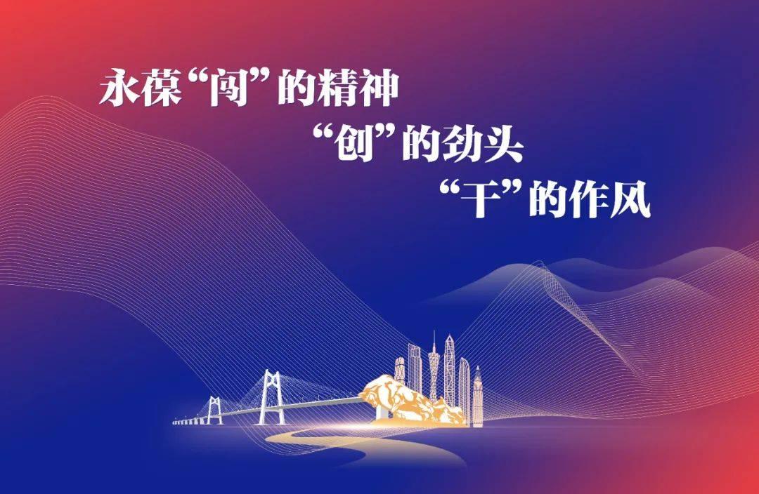广东782亿中央直达资金100%到基层县区  抗疫特别国债最快1天到账