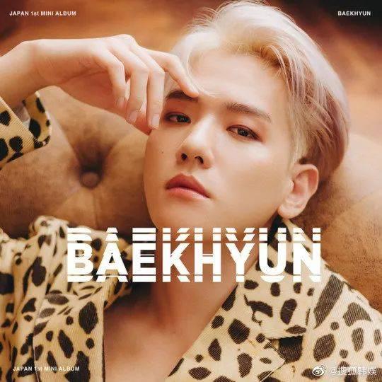 边伯贤首张日本迷你专辑《BAEKHYUN》20日公开!共收录6首歌曲