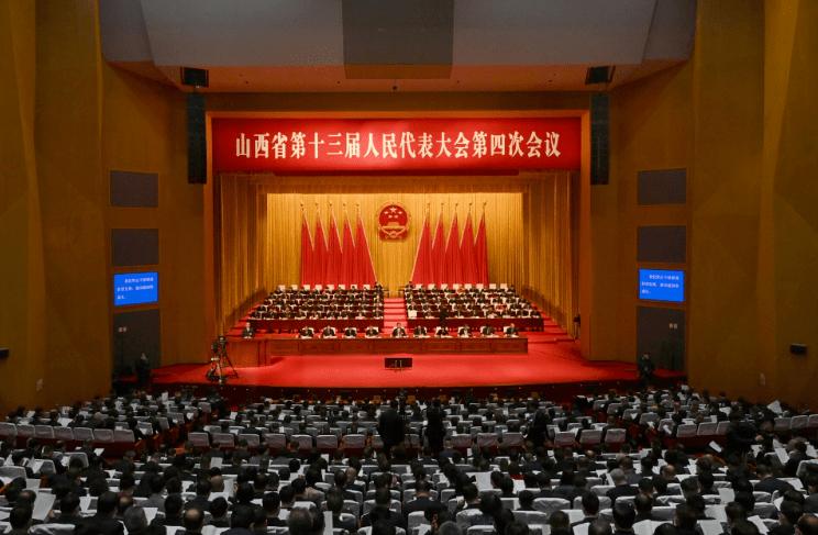 山西省十三届人大四次会议在太原隆重开幕