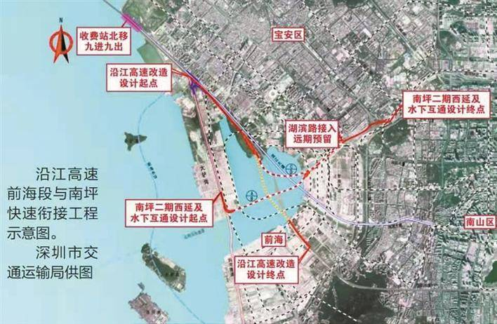 工期缩短2年!前海湾国内首座海下立交规划设计要点公布