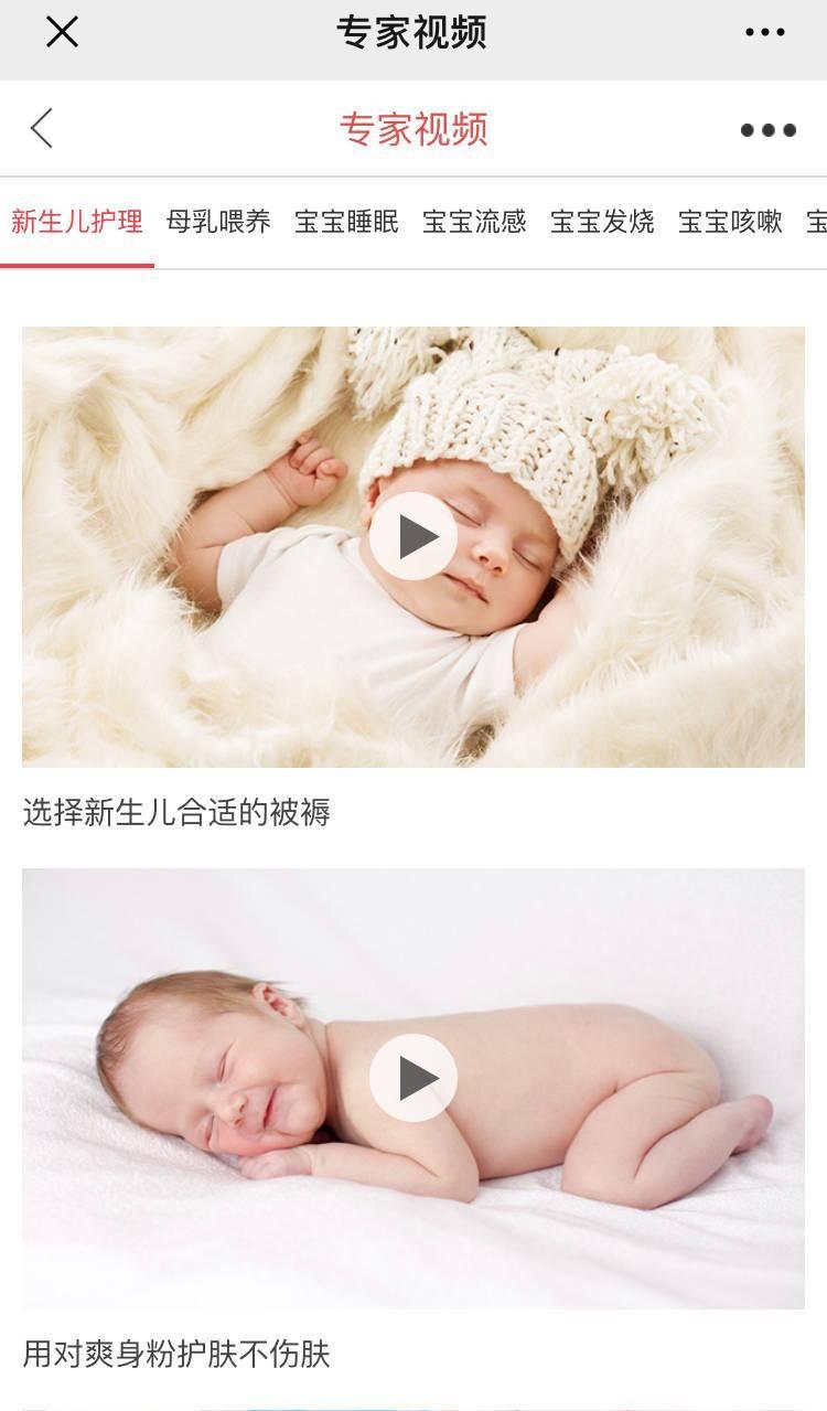 春节不打烊,苏宁红孩子年货节推四项计划守护宝宝健康