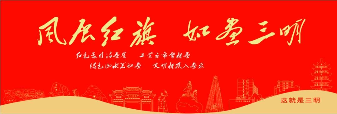"""登录""""e三明""""平台查看自己的健康档案信息"""