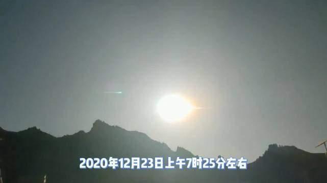 日本天空又现巨大火球,半年内出现三次,其中两次位置几乎一样