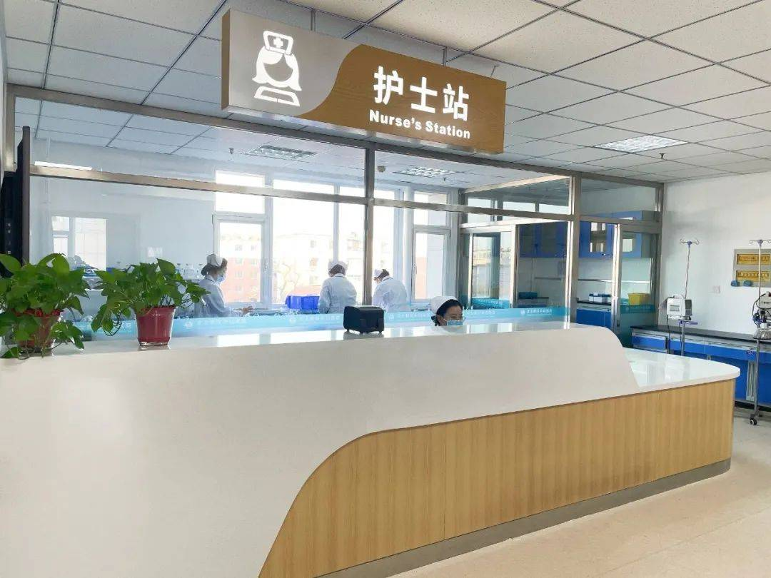 沈北新区:智慧化无声病房开启就医新体验