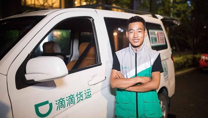 【独家】滴滴调整组织架构:赵辉和石东海分任货运及代驾事业部总经理