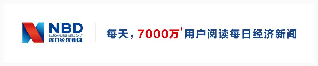 早财经丨上海一辆特斯拉Model3自燃,官方回应:初步判断由车底发生碰撞引发;深圳明确家庭购商品房只能登记在有购房资格成员名下