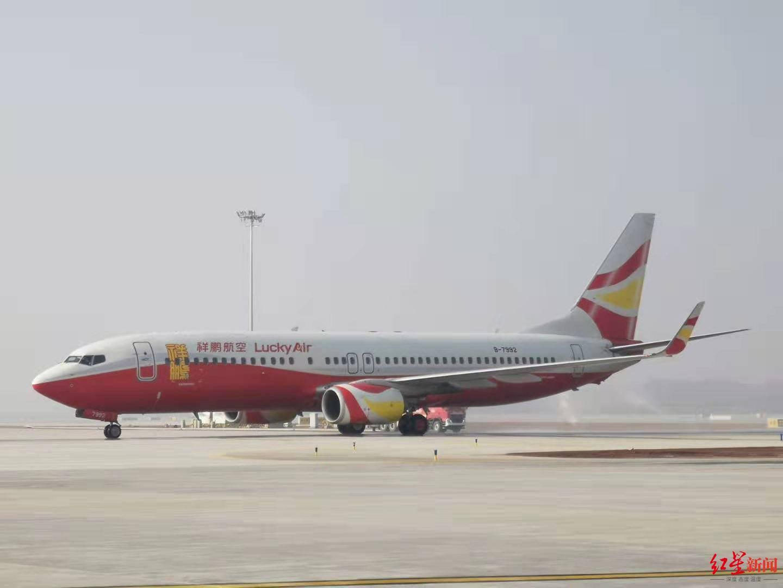 祥鹏航空将对天府机场进行独家夜航试飞,2021年转场