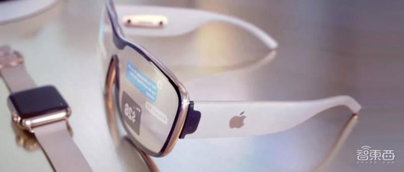 苹果AR眼镜最强爆料!复盘5大科技巨头的AR梦