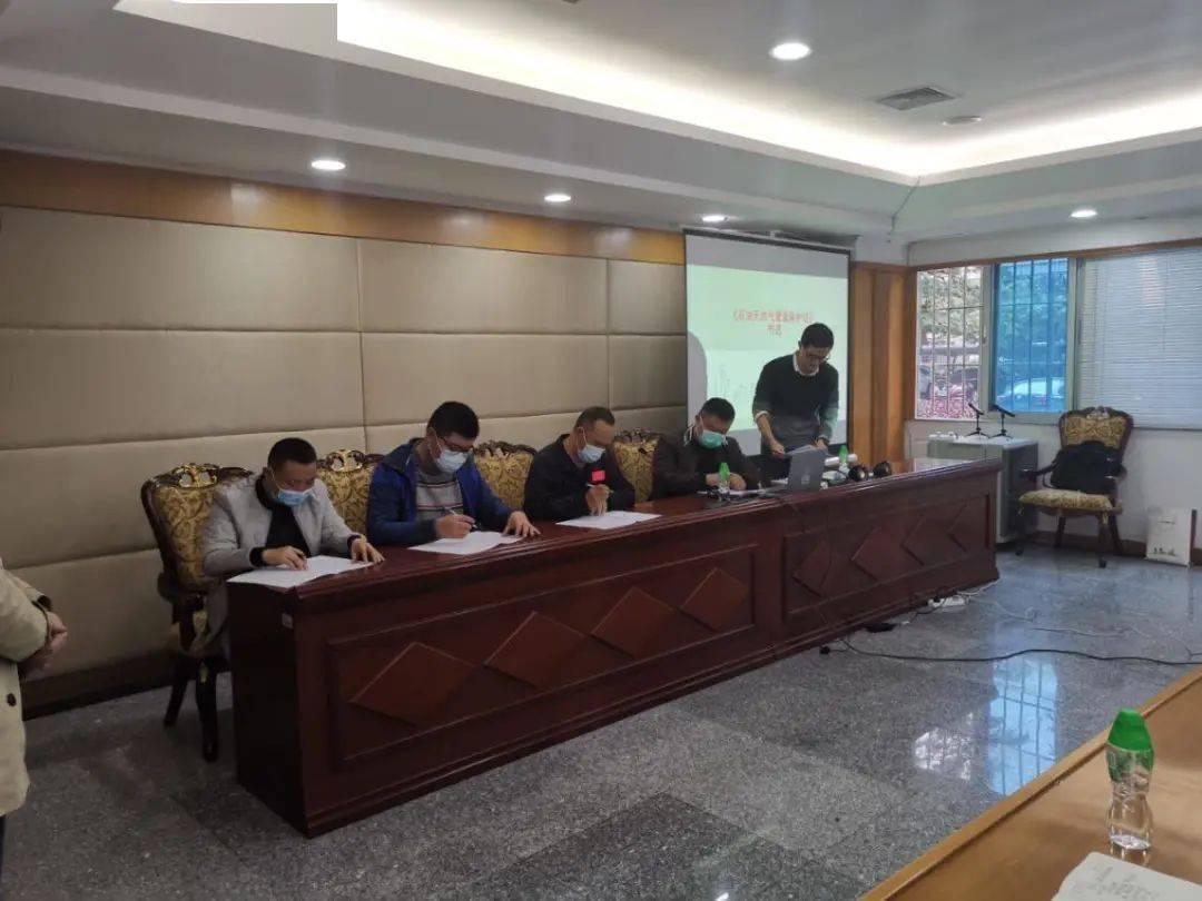 中山市发展和改革局组织开展石油天然气管道安全监管培训