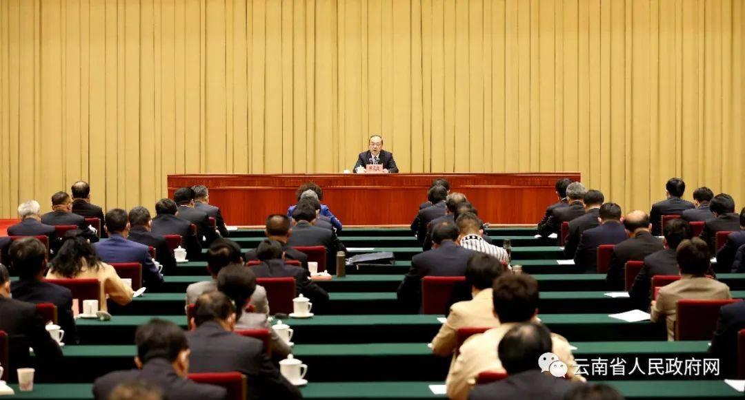 省委召开省两会中共党员负责人会议,阮成发主持并讲话