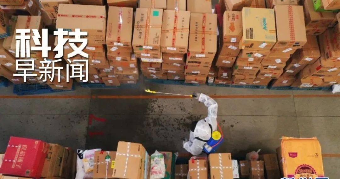 新冠病毒真实3D图像曝光;万里黄河第一隧全线贯通丨科技早新闻