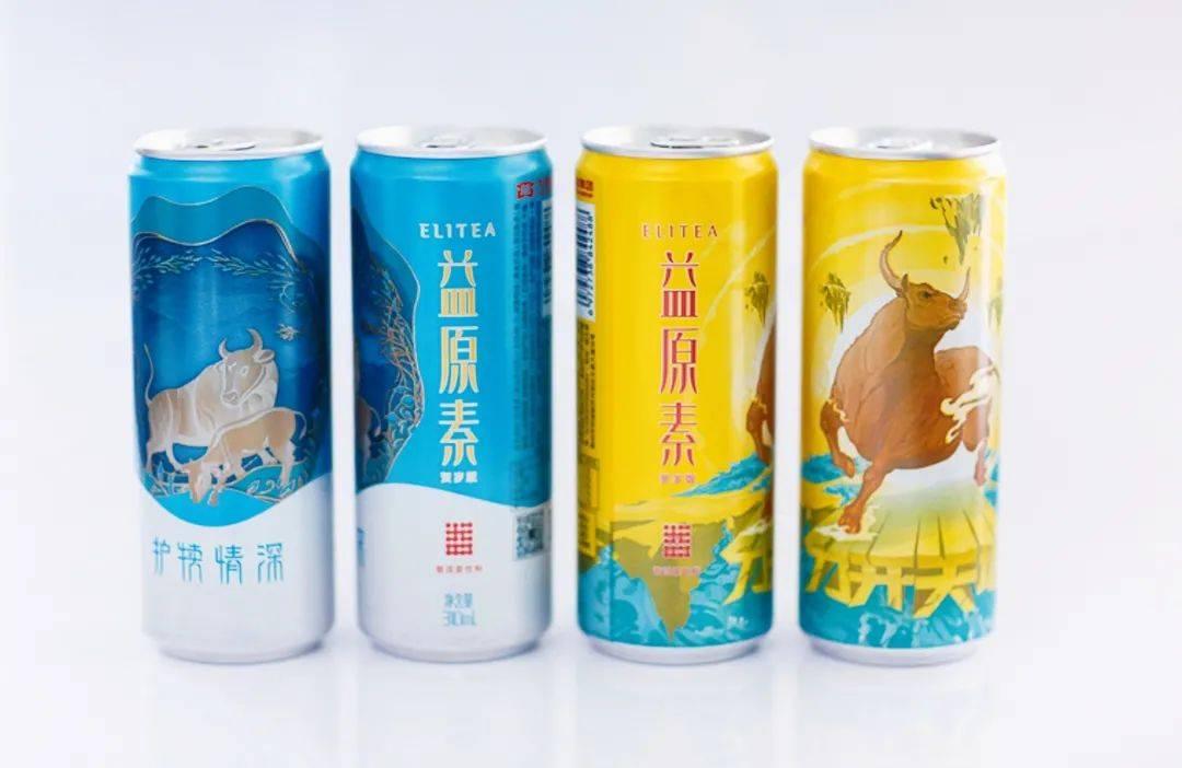 大益贺岁版「益原素普洱酵饮」迎春登场, 守护佳节饮食健康!