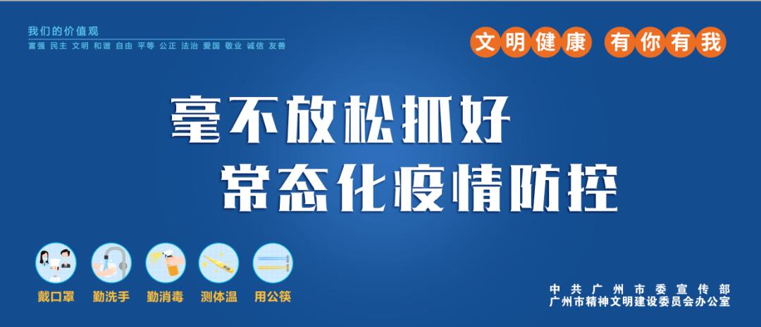 """千余佳作发出""""时代先声""""——广州文艺百年大展即将开幕"""