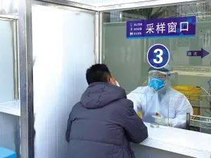 昆明这些医院核酸检测人数骤增!建议市民错峰检测
