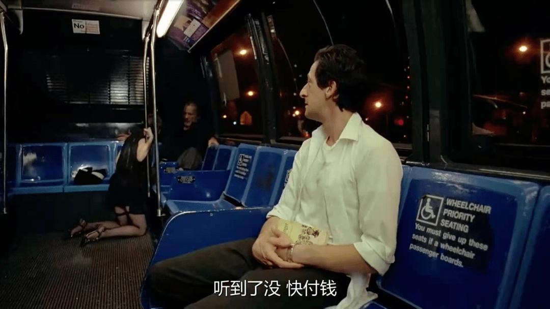 在美国让有钱人坐巴士,这家公司做到了