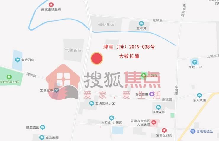 宝坻北城区9.9万平宅地上架 楼面价3755元/平米