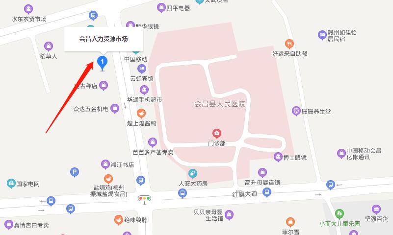 会昌莲石村人口_会昌筠门岭芙蓉村